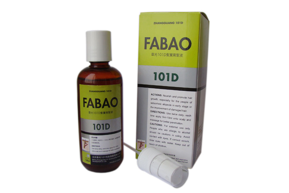 Zhangguang 101D Fabao (export-packing)